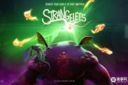 Insomniac推第二款Magic Leap游戏《Strangelets》